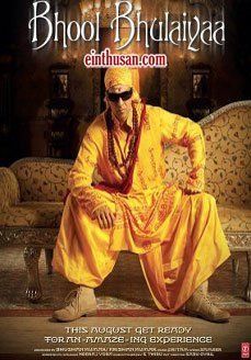 Bhool Bhulaiyaa Hindi Movie Online - Akshay Kumar, Vidya Balan, Shiney Ahuja and Amisha Patel. Directed by Priyadarshan. Music by Pritam. 2007 [U] Blu-Ray w.eng.subs