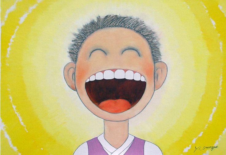 보면 기분 좋아지는 그림& 웃음 명언 : 네이버 블로그