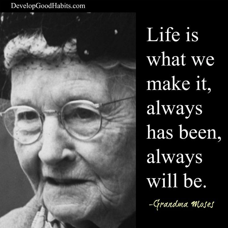 life is what you make of it- success quotes