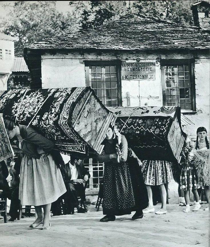 Metsovo (vers 1960) présentation du trousseau de la mariée