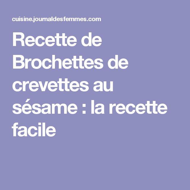 Recette de Brochettes de crevettes au sésame : la recette facile