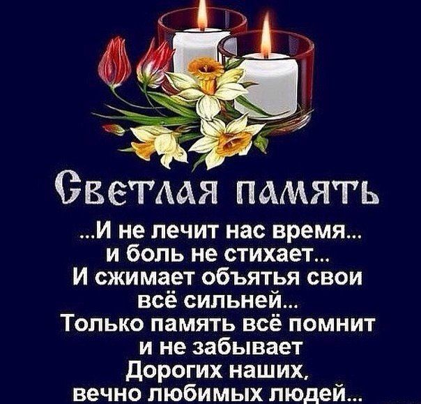 Приветствие поздравления соболезнования