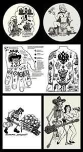Russian Mob Tattoos  Tattoo Design II