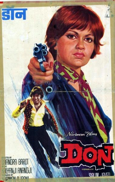 Don (1978), Amitabh Bachchan, Classic, Indian, Bollywood, Hindi, Movies, Posters, Hand Painted
