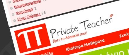Private Teacher version 2 website