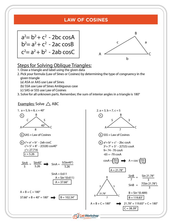 Law of Cosines PDF (Free Printable) which includes the formula, detailed steps to solve oblique triangles, and 2 practice problems. Great handout for students and teachers in PreCalculus, Trig, or even Algebra 2. Grab your FREE Cheat Sheet Today!