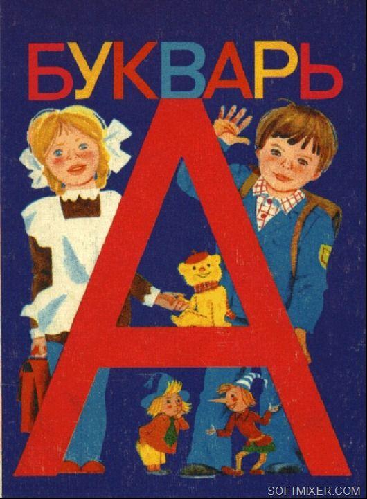 Детские книги СССР - http://samoe-vazhnoe.blogspot.ru/