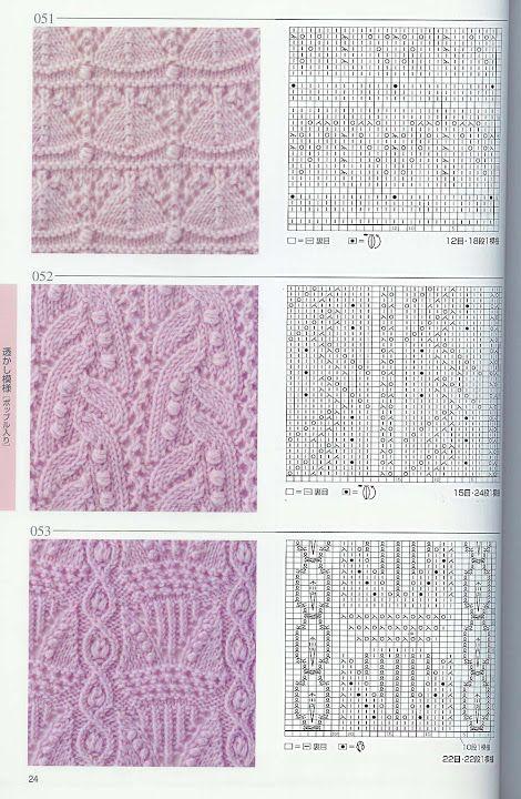 1000+ images about punti maglia on Pinterest Beautiful patterns, Stitch pat...