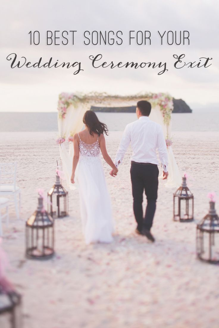 17 best ideas about wedding ceremony exit songs on