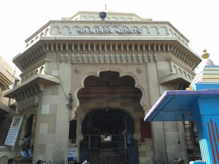 Shri Vitthal Rukmini Temple at Pandharpur - ॥बोलावा विठ्ठल,पहावा विठ्ठल, करावा विठ्ठल जीवभाव॥ ॥पांडुरंग, पांडुरंग॥ - 31 December, 2012
