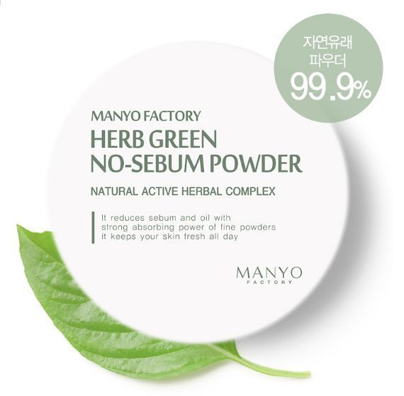Manyo Factory Herb Green No-Sebum Powder (6.5g) 100% Natural Herb Powder #ManyoFactory