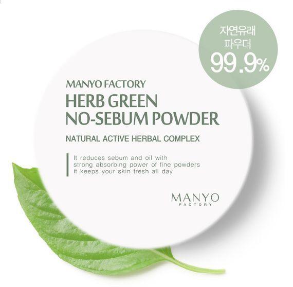 Manyo Factory Herb Green No-Sebum Powder (6.5g) 100% Natural Herb Powder #ManyoFactory
