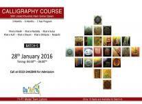 Calligraphy Course with Ustad Khurshid Alam Gohar Qalam Batch-5 in Lahore  #CalligraphyCourse #ArtDesign #Lahore