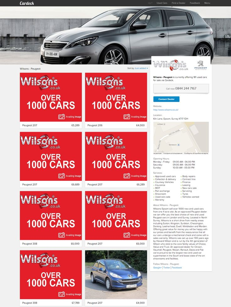 12 best Dealers images on Pinterest Used cars, Welcome to and - car sales contracts
