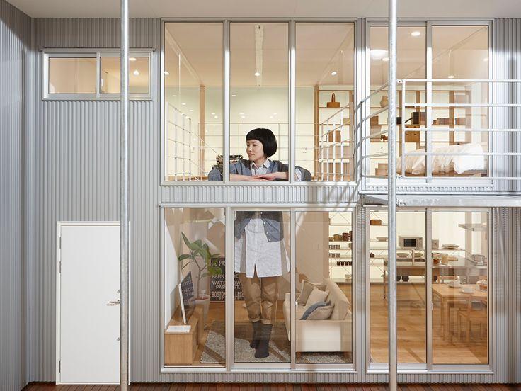 グランフロント大阪 家センター-グランフロント大阪 北館4Fのモデルハウス・住宅展示場|無印良品の家
