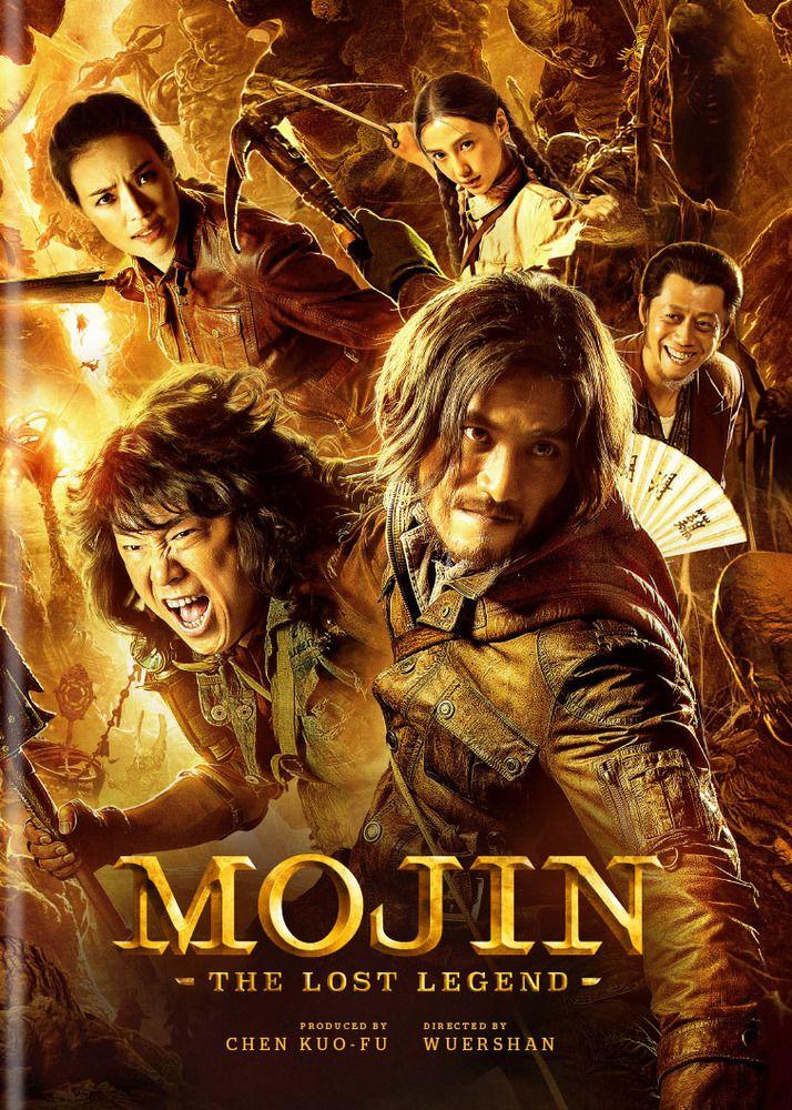 Mojin The Lost Legend Dvd 2015 Best Buy Legend 2015 Movie Director F Movies