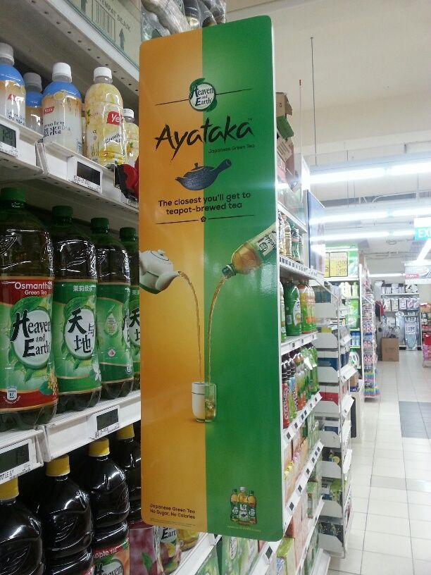 Ayataka Supermaket Shelf Banner Display