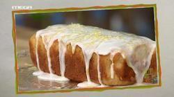 Κέικ λεμονιού με λεμονένιο γλάσο