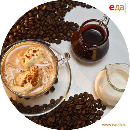 Напитки. Рецепт кофе по-мексикански от Насти Латовой