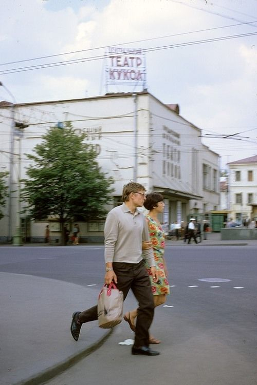 Moscow (1968)
