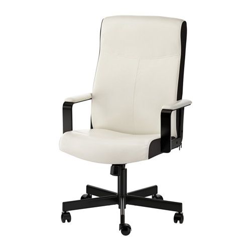 MILLBERGET Swivel chair IKEA This desk chair has adjustable tilt tension that allows you to adjust the resistance to suit your movements and weight.