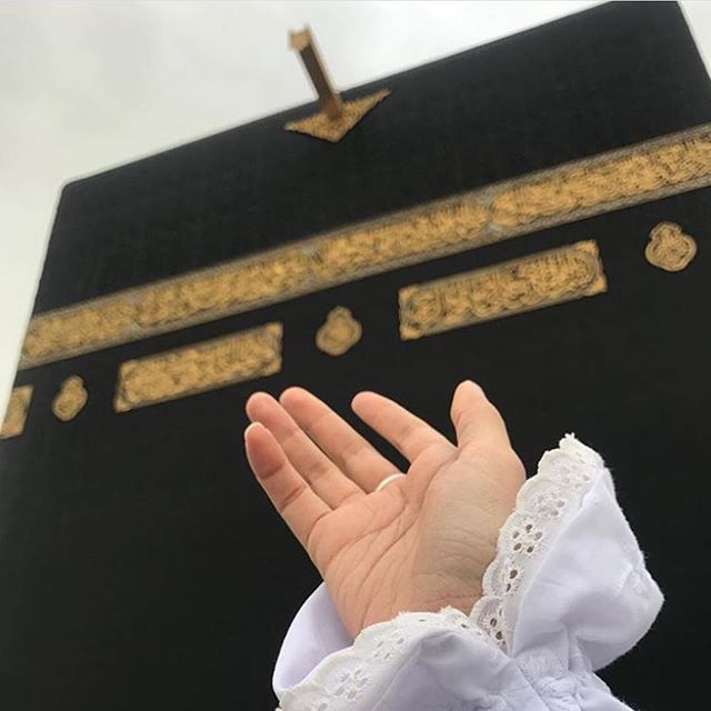 """The Messenger of Allah (saw) said, """"When the month of Ramadan Starts, the gates of the heaven are opened and the gates of Hell are closed and the devils are chained."""" #Makkah #MuslimWedding  #HijabStyle  #Hijab"""