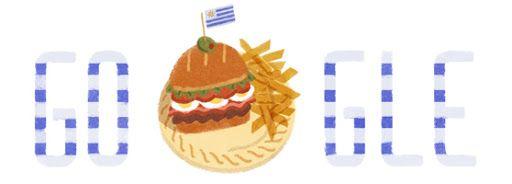 Día de la independencia de Uruguay 2014