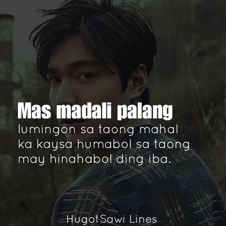 Hurt Quotes For Him Tagalog: 35 Best Love Hurts Images On Pinterest