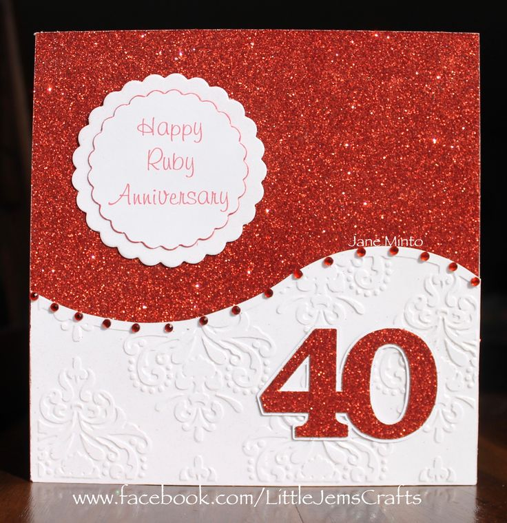 Ruby Wedding Anniversary Gift Image Collections Wedding Decoration