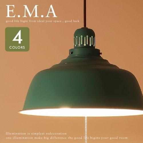 送料無料 【E.M.A 3LIGHT PENDANT】 ペンダントライト | メルクロス | ホワイト | ダークグレー | マット塗装 | 照明器具 | リビングダイニング | モノトーン 【smtb-k】【kb】【楽天市場】
