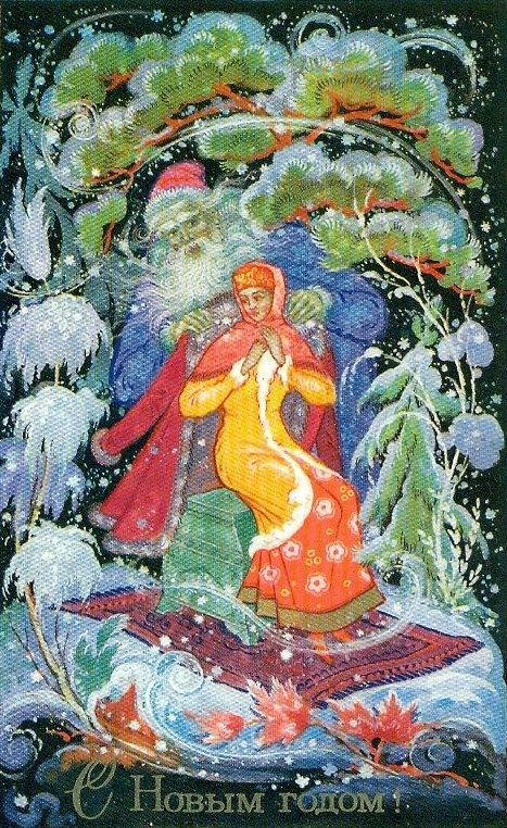 "Russian vintage New Year's postcard. Artist Konstantin Bokarev. The inscription is: ""Happy New Year!"" Ded Moroz (Old Man Frost; a kind of Santa) gifts a luxurious fur coat to the good girl named Nastenka. It's an illustration to the Russian fairy tale. #art #illustrations"