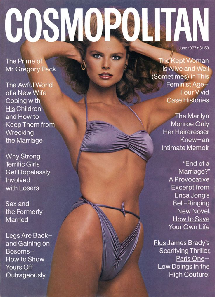 Cosmopolitan magazine, JUNE 1977 Model: Christie Brinkley Photographer: Francesco Scavullo