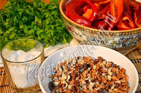 продукты для грузинской аджики