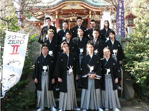Suzuran and Housen wearing traditional japanese clothes || Crows Zero || Takiya Genji + Narumi Taiga + Izaki Shun + Katagiri Ken + Tokaji Yuji + Washio Gota + Urushibara Ryo || Oguri Shun + Sousuke Takaoka + Kaneko Nobuaki + Kyosuke Yabe + Endo Kaname