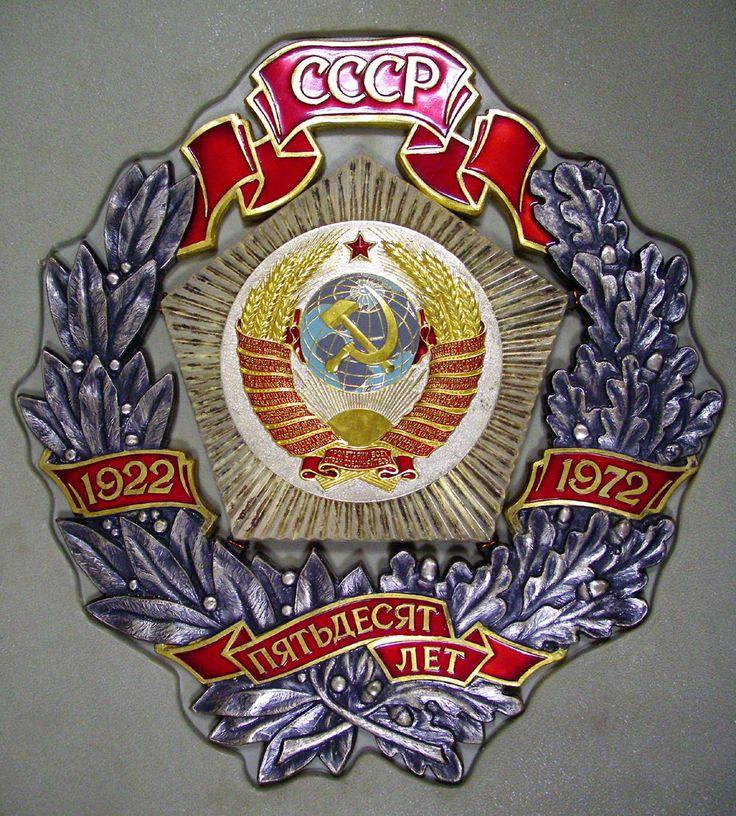 "Award ""50 years of the USSR"" #award #USSR"