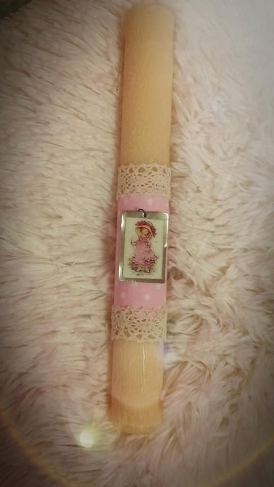 """Μπεζ αρωματική λαμπάδα με σκουλαρίκια Sarah Kay. fb:Μικρά Δημιουργήματα """"fgr""""- Little Crafts """"fgr"""""""