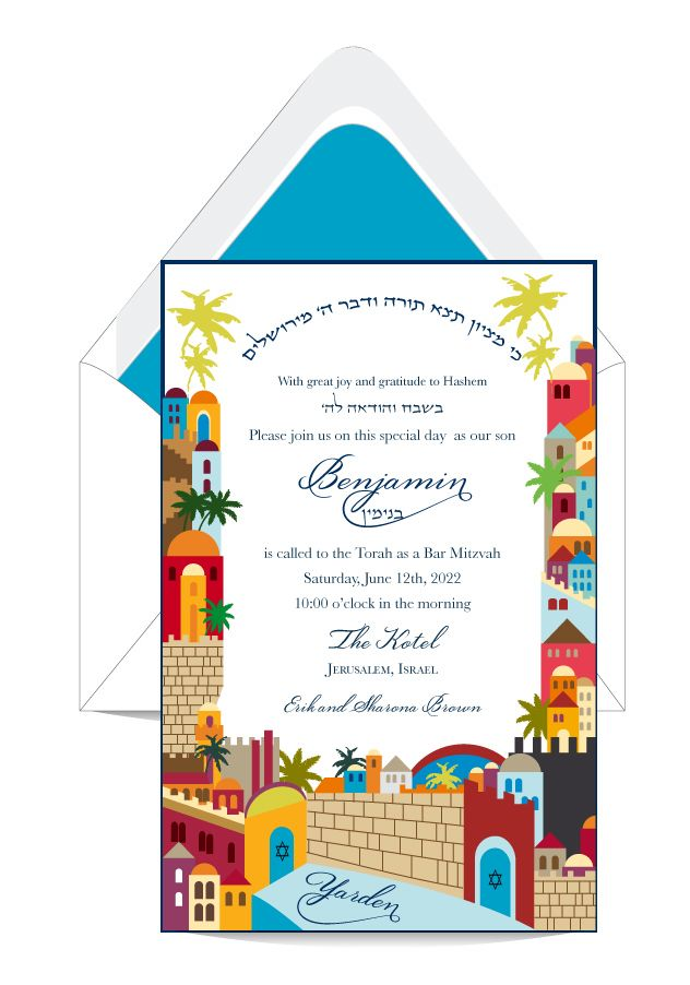 What A Beautiful Colorful Western Wall Jerum Perfect For Bar Mitzvah Boy Or Bat Invitation