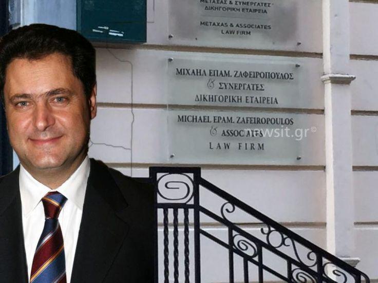 Δημιουργία - Επικοινωνία: Δολοφονία Ζαφειρόπουλου: Αποκαλύψεις των ηθικών αυ...