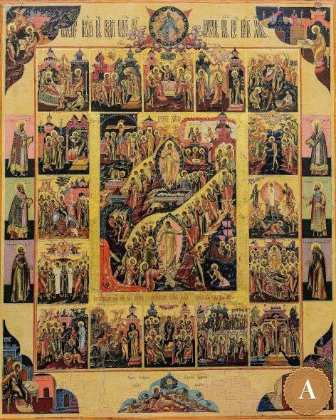 Икона «Воскресение Христво с двунадесятыми праздниками». Палех, первая половина XIXв.
