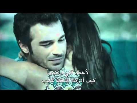 اغنية الحلقة 15 مسلسل رائحة الفراولة ❤️ براق & اصلي ❤️ - مترجمة للعربية