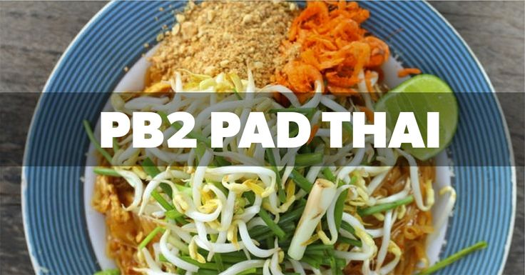 Dried peanut butter pad thai... that could be a classy backcounty dinner idea