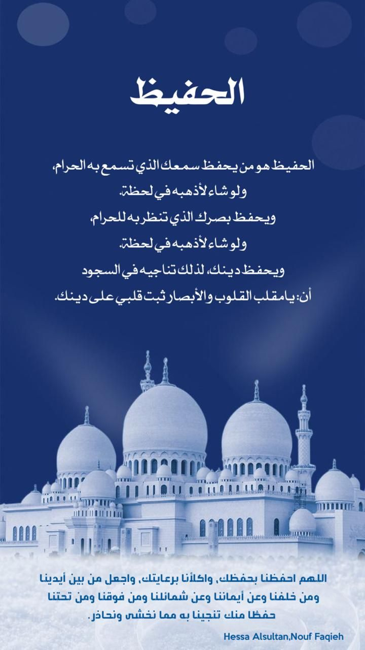 Pin By Nouf Fq On اسماء الله الحسنى Taj Mahal Landmarks Building