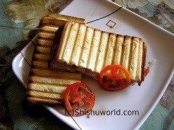 Vegetable Chess Sandwich