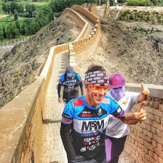 "Jason Lester started his run on August 8 receiving the ""all clear"" to begin his epic M5M China Run. How far will he run each day?  Approximately 26 miles; some days will be more, some less, depending on the conditions during the run. #m5mrun #theGreatWall #mannatech"