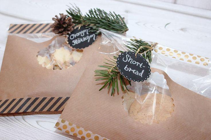 Das vierte Türchen...in der Weihnachtsbäckerei