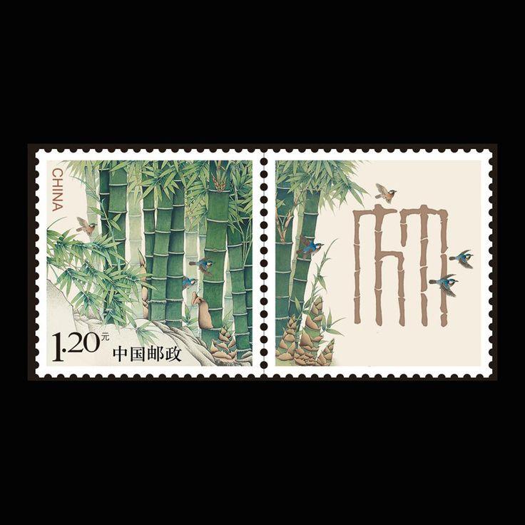 Дешевое Бамбук, почтовые марки все новые для сбора о растения 1 шт., печать в 2014, Купить Качество Марки непосредственно из китайских фирмах-поставщиках:          Обратите внимание:            1.   Все заказы будут отправлены в Китай официальный,              И все за