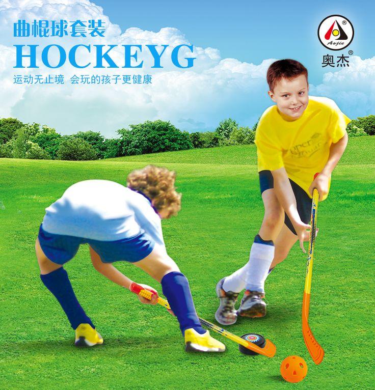 Eco-vriendelijke Plastic Hockey pak ouder-kind interactief speelgoed kinderen sport speelgoed