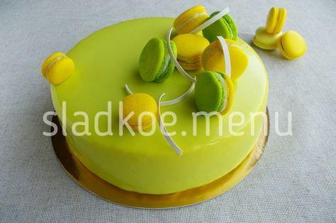 торт мусс лимонно лаймовый фреш _в