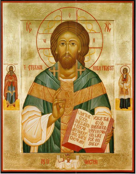 This icon shows Jesus Christ, our eternal high priest