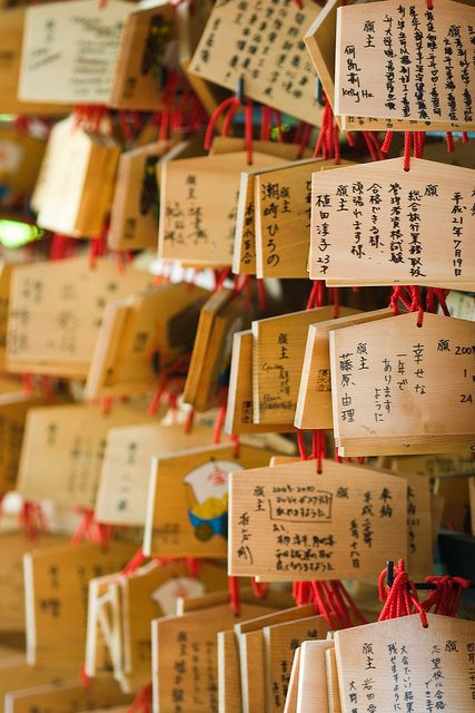 Ema 絵馬 : Ema are wooden tablets on which to write one's wishes and hang in in a shrine in Japan.